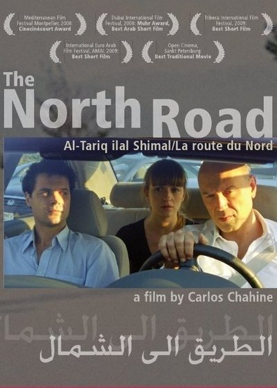 NorthRoad_poster1.jpg